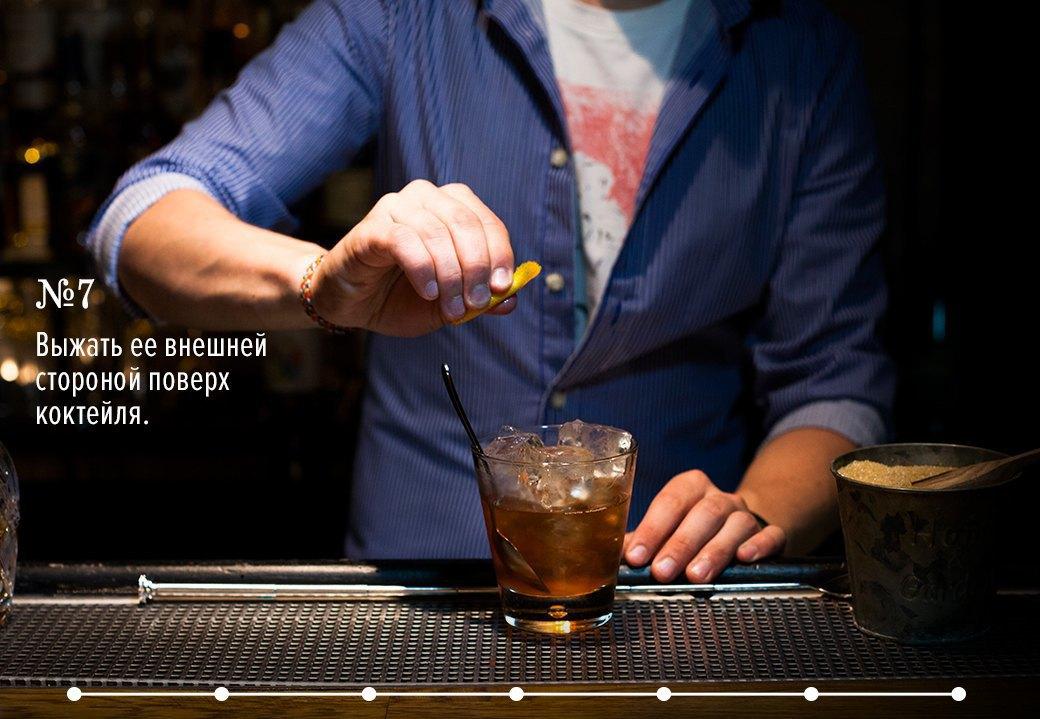 Как приготовить Old Fashioned: 3 рецепта американского коктейля. Изображение № 8.