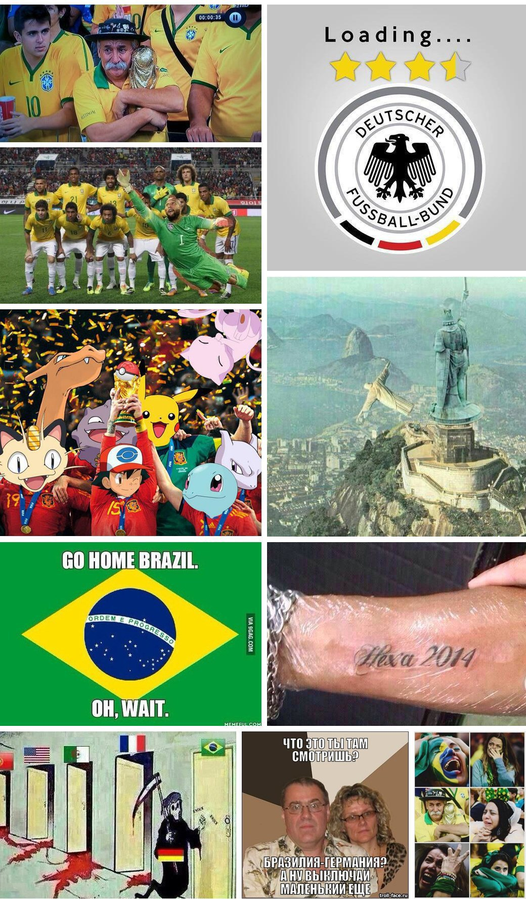 Как мир отреагировал на провал Бразилии. Изображение № 2.