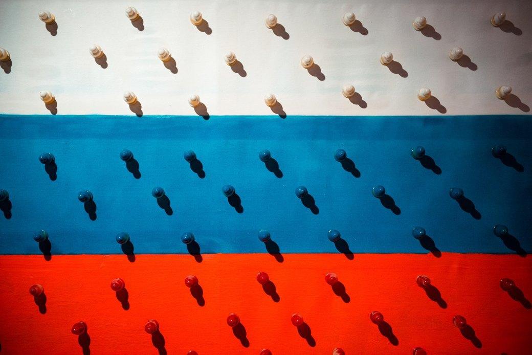 Не бойся: Катрин Ненашева о перформансах, своей выставке и женщинах в российских тюрьмах. Изображение № 12.