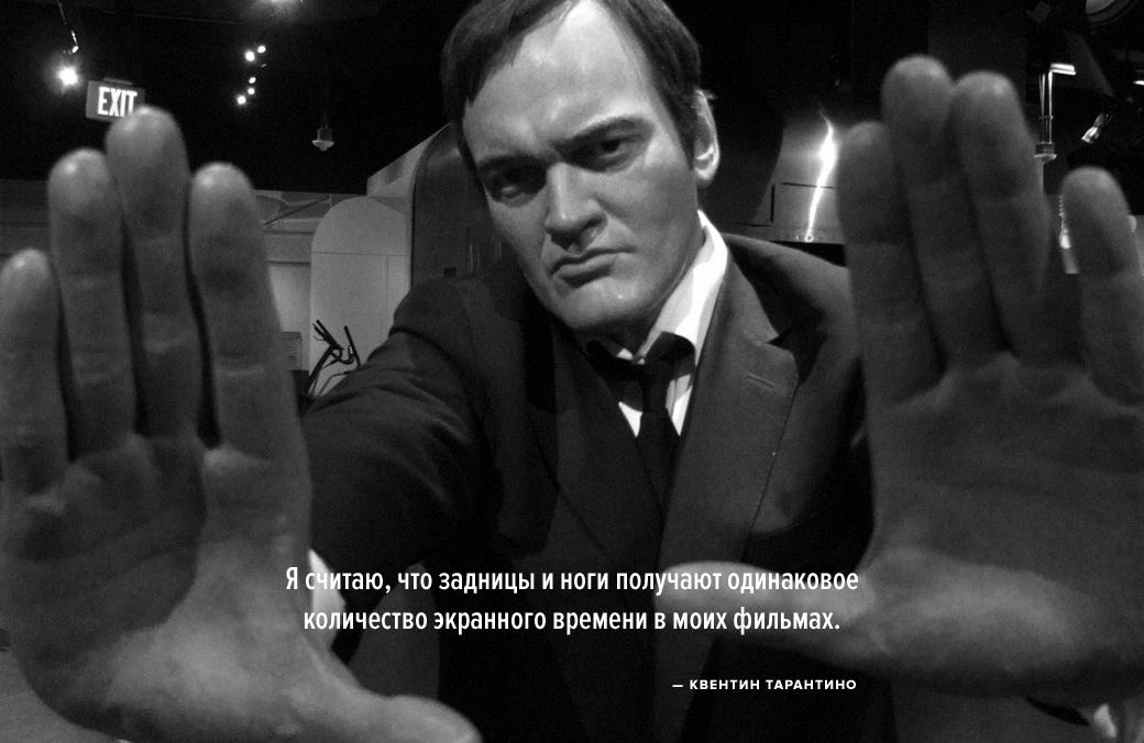 Высказывания великих режиссёров о своих фетишах. Изображение № 3.