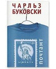 Книжная полка: Любимые книги героев журнала FURFUR. Изображение № 7.