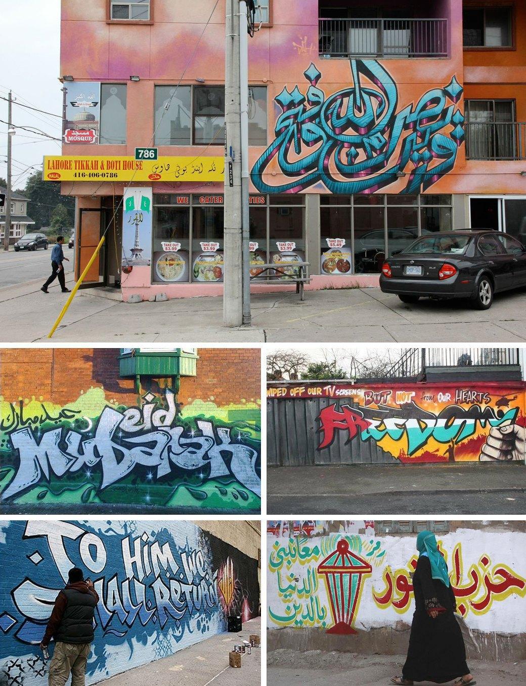 Гид по граффити в странах третьего мира. Изображение № 2.