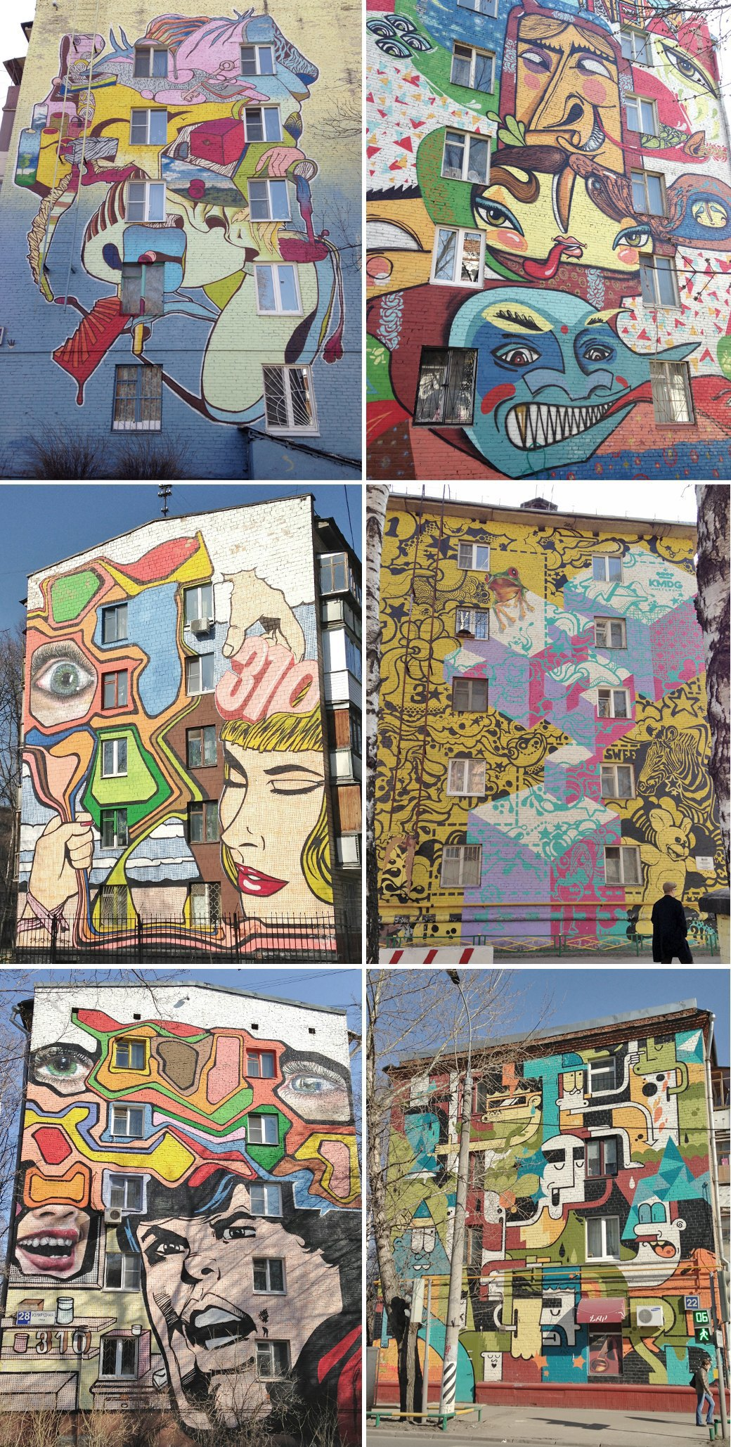 Стена славы: Новая граффити-карта Москвы. Изображение № 10.