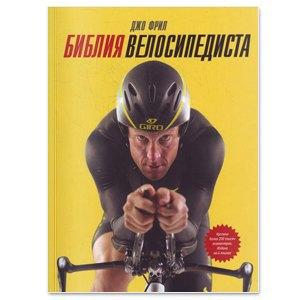 10 современных книг, которые помогут улучшить спортивные результаты. Изображение № 2.