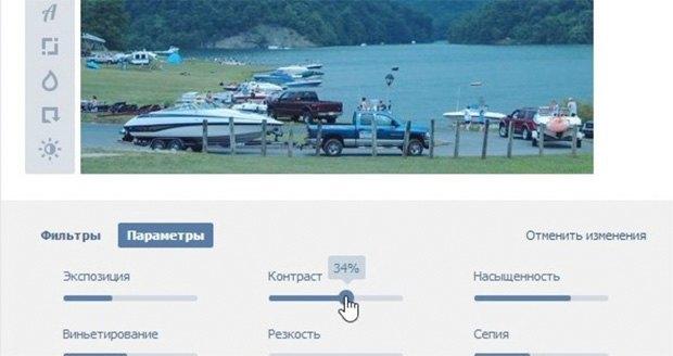 Социальная сеть «ВКонтакте» запустит собственный фотосервис . Изображение № 1.