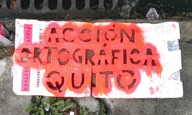 В Эквадоре появились художники, исправляющие орфографию в граффити. Изображение № 2.