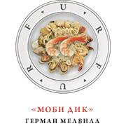 Изображение 17. Обед: ризотто с морепродуктами.. Изображение № 7.