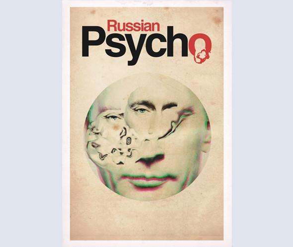 Реакция героев журнала FURFUR на события в Москве пятого декабря. Изображение № 14.