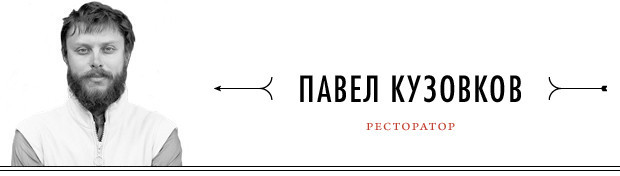 Дело — труба: Избранные экземпляры курительных трубок из коллекции Павла Кузовкова. Изображение № 1.