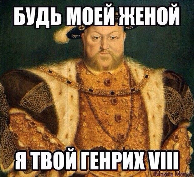 Медиевист разбирает картинки из паблика «Страдающее Средневековье». Изображение № 7.