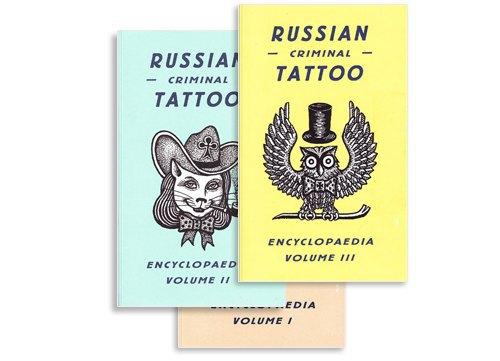 Черным по белому: 10 книг о татуировках. Изображение №20.