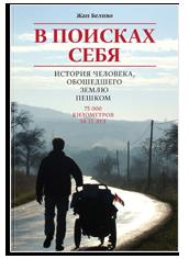 15 книг на лето: Все материалы FURFUR в рубрике «Воскресное чтение». Изображение № 3.