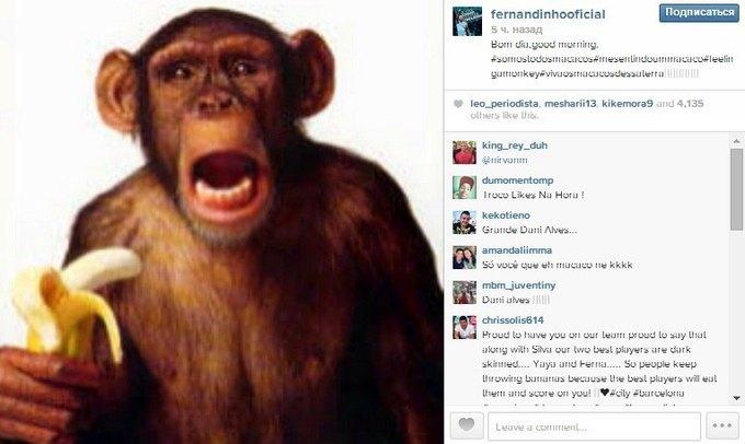 Футболисты и знаменитости поддержали «банановый» флешмоб, направленный против расизма. Изображение № 6.
