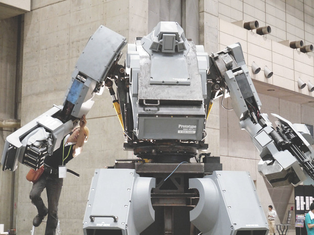В Японии произвели четырехметрового боевого робота. Изображение № 1.