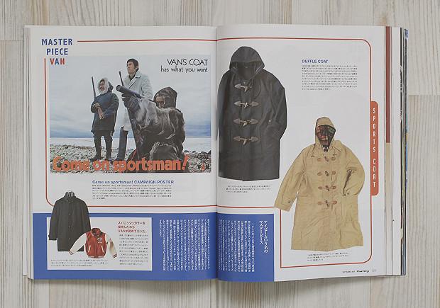 Японские журналы: Фетишистская журналистика Free & Easy, Lightning, Huge и других изданий. Изображение № 11.