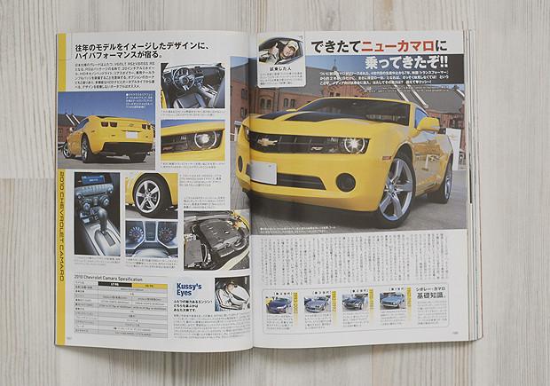 Японские журналы: Фетишистская журналистика Free & Easy, Lightning, Huge и других изданий. Изображение № 39.