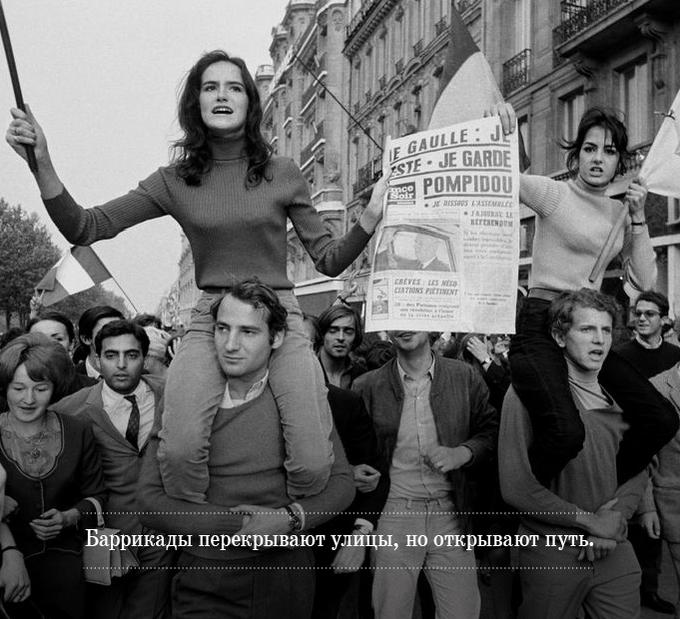 «Твое счастье купили. Укради его!»: Плакаты с лозунгами «Красного мая» 1968-го. Изображение № 9.
