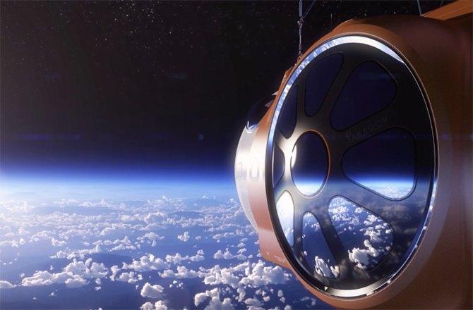 Американская компания предлагает полет в космос за 75 тысяч долларов. Изображение № 3.