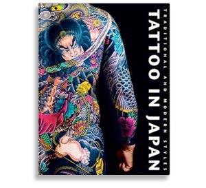 Черным по белому: 10 книг о татуировках. Изображение №9.
