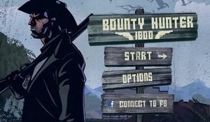Тупак Шакур и Джеймс Браун записали песню для нового фильма Тарантино. Изображение № 1.