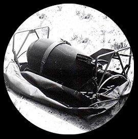 Страх потеряли: Вакуумная бомба, экспансивные пули и другие виды слишком опасного оружия . Изображение № 13.