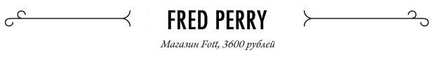 Поднять паруса: Ревизия белых парусиновых кед. Изображение № 1.