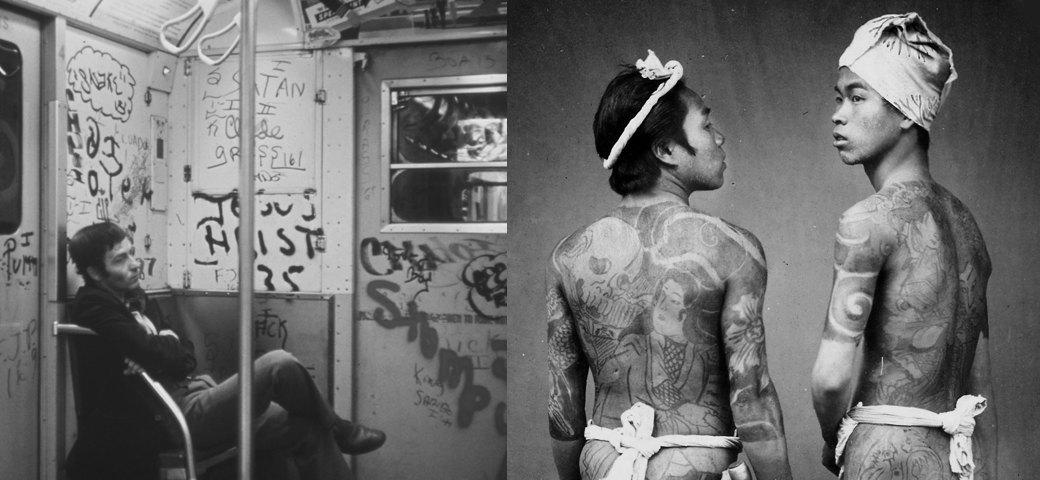 Граффити и татуировка: Что происходит с самыми яркими феноменами уличной культуры. Изображение № 1.