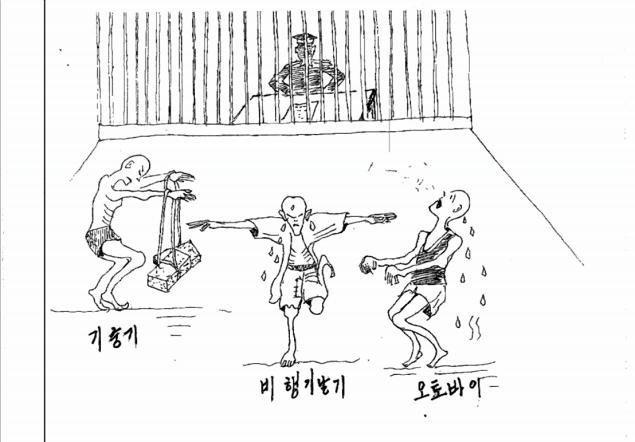Бывший заключённый проиллюстрировал зверства в тюрьмах Северной Кореи. Изображение № 4.