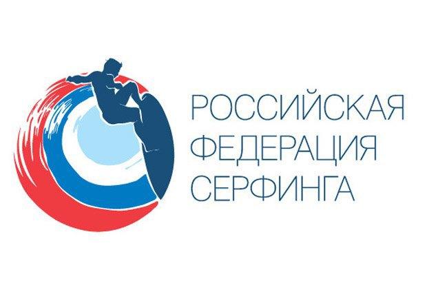 В Санкт-Петербурге пройдёт второй этап чемпионата России по сёрфингу Astra Marine Golden Wave Cup . Изображение № 1.