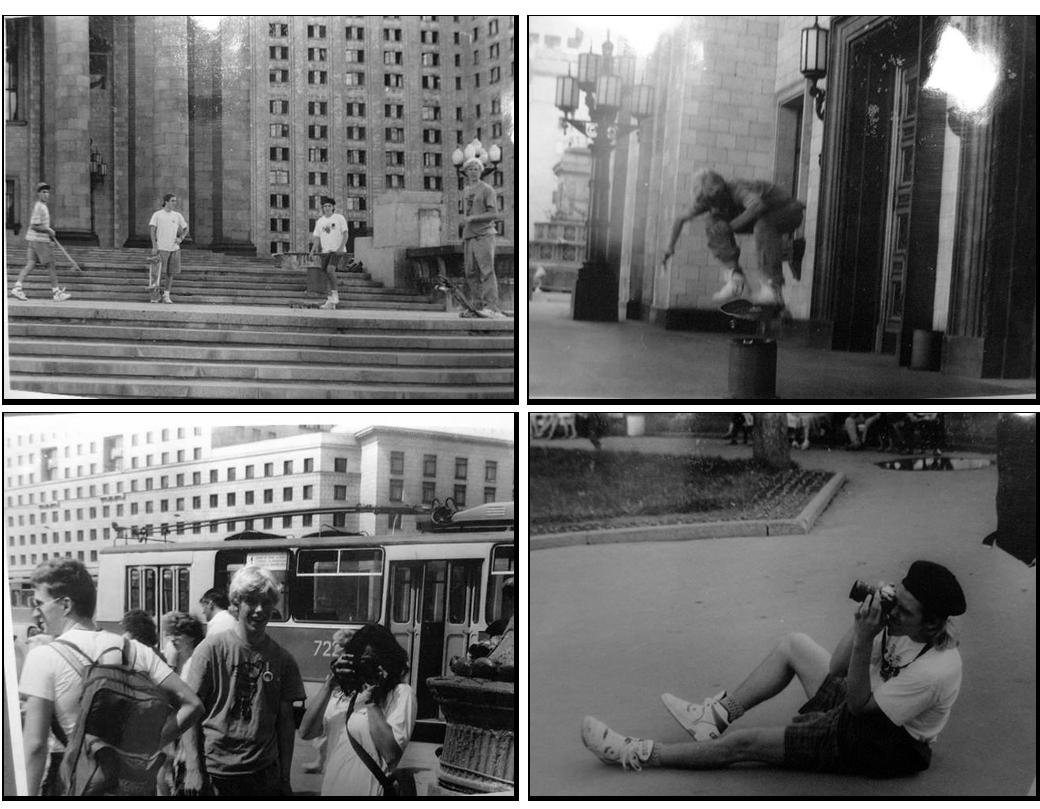 Фотоархив: Скейтеры в Советском Союзе и после перестройки. Изображение № 4.
