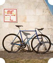 Где читать о fixed gear: 25 популярных журналов, сайтов и блогов, посвященных велосипедам. Изображение № 30.