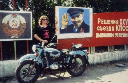 Мототур длиною в жизнь: Книга о советских субкультурах и постсоветской реальности. Изображение № 19.