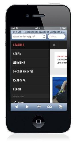 FURFUR запускает мобильную версию сайта. Изображение № 2.