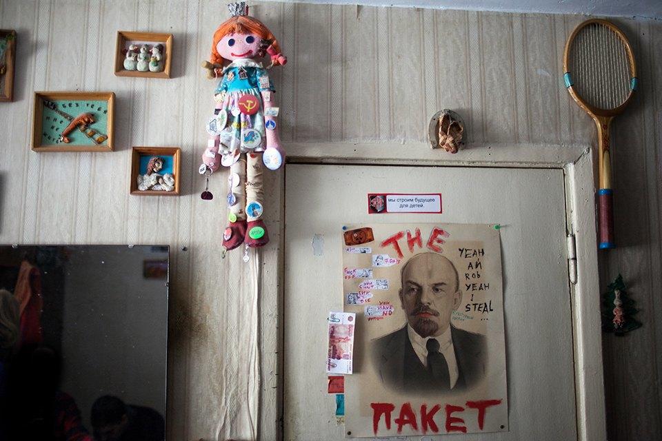 Интервью с музыкантом Иваном Айваном о группе «Ленина пакет» и Обнинске. Изображение № 2.