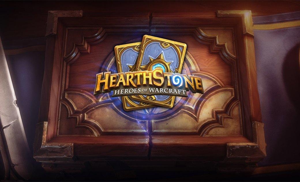 Потрачено: Что из себя представляет Hearthstone: Heroes of Warcraft. Изображение № 1.