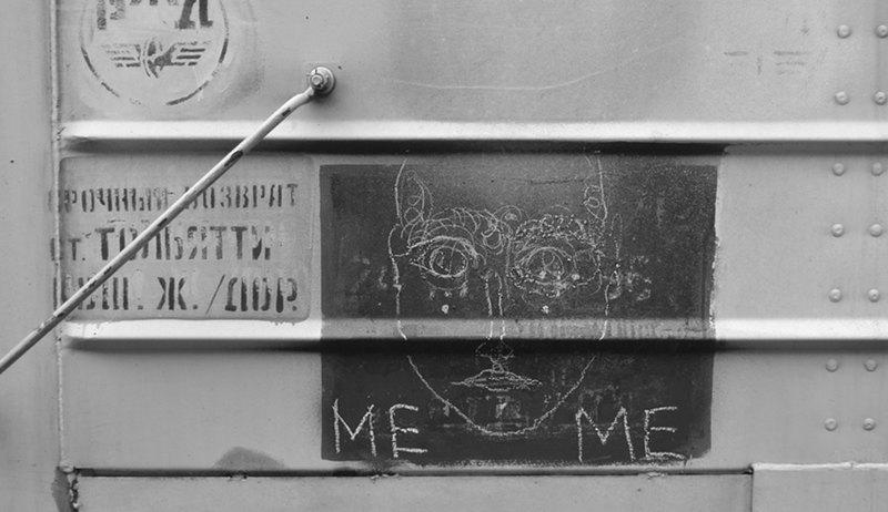 Товарняки и внутренний язык: Как устроена жизнь российских хобо. Изображение № 2.