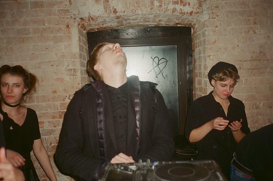 Фоторепортаж: «Дисциплина» в клубе «Смена». Изображение № 2.