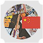 Линсенити в Нью-Йорке: Как азиатский баскетболист Джереми Лин за считанные месяцы взорвал мир НБА. Изображение № 14.