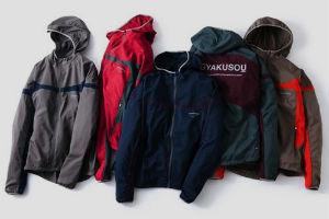 Японская марка Undercover выпустила лукбук осенней коллекции одежды. Изображение № 33.