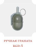 Военное положение: Одежда и аксессуары солдат в Ираке. Изображение № 53.