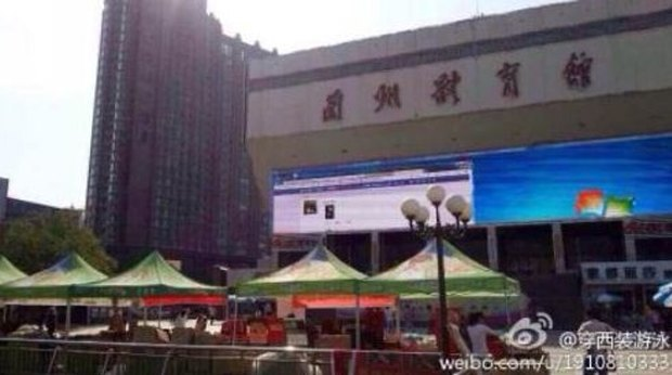 На рекламном дисплее в центре китайского города показали порно. Изображение № 2.