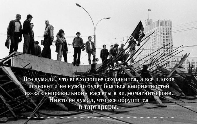 «Писатель должен делать то же самое, что священник»: Интервью с писателем Павлом Санаевым. Изображение № 2.