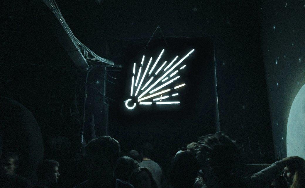 «Результ/Арт»: Как прошел фестиваль электронной музыки и искусства в регионах. Изображение № 2.