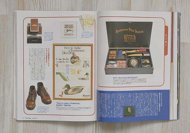 Японские журналы: Фетишистская журналистика Free & Easy, Lightning, Huge и других изданий. Изображение № 12.