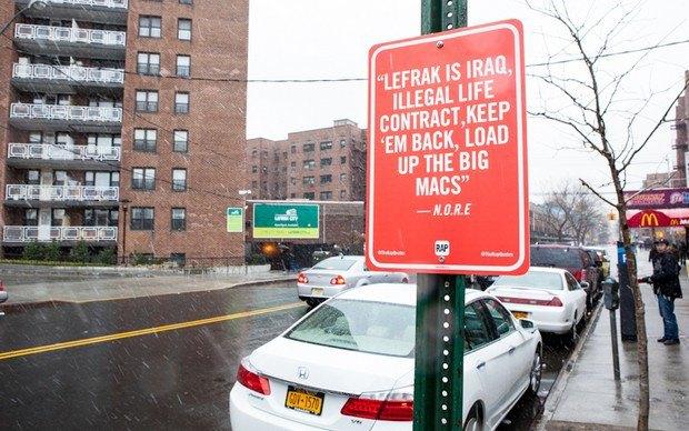 Нью-йоркский художник Джей Шеллс крепит к столбам таблички с рэп-цитатами. Изображение № 20.