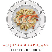 Изображение 18. Обед: ризотто с морепродуктами.. Изображение № 8.