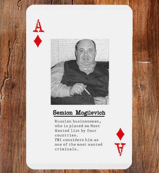 Агентам ФБР выдадут колоды карт с главарями «русской мафии». Изображение № 4.