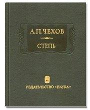 Книжная полка: Любимые книги героев журнала FURFUR. Изображение № 2.