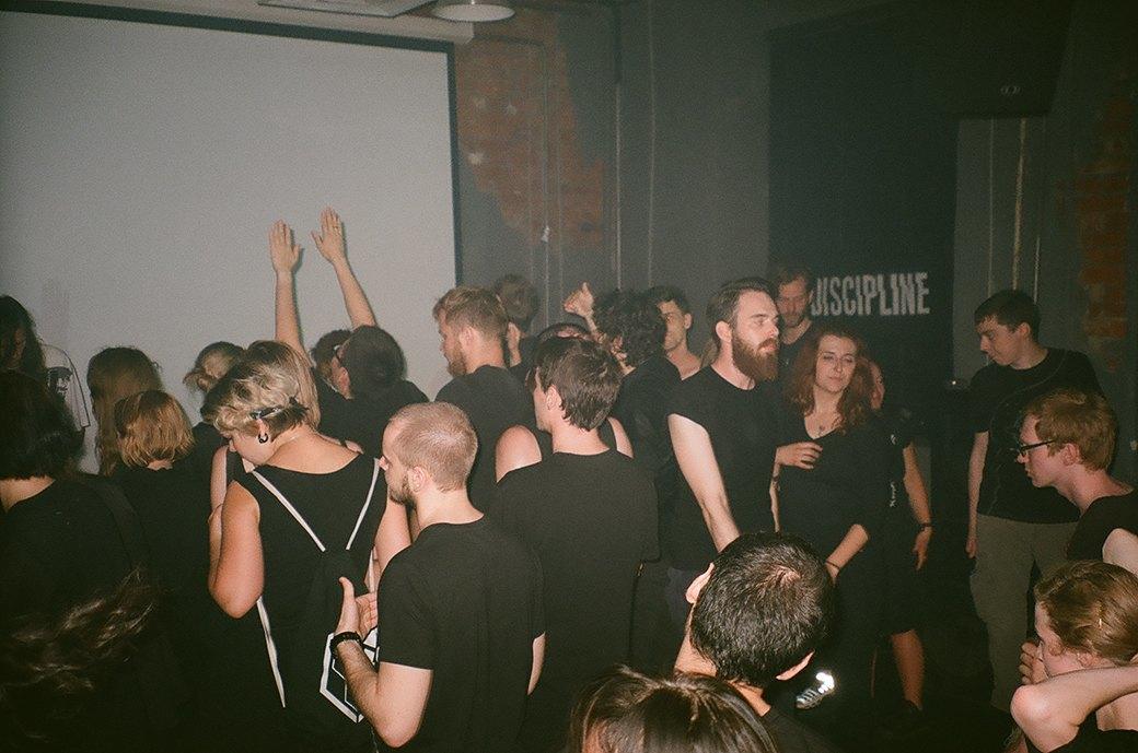 Фоторепортаж: «Дисциплина» в клубе Fassbinder. Изображение № 24.