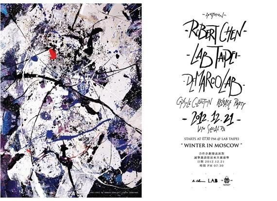 Марка DeMarcoLab и художник Роберт Чен выпустили коллекцию одежды Winter in Moscow. Изображение № 9.